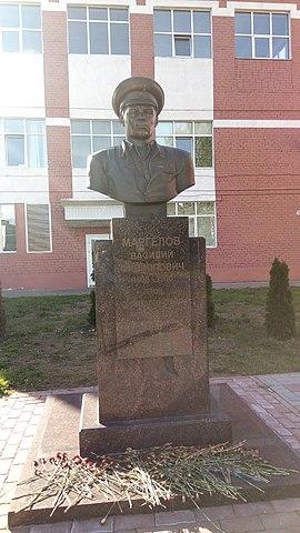 Бюст Маргелову В. Ф. в Рыбинске