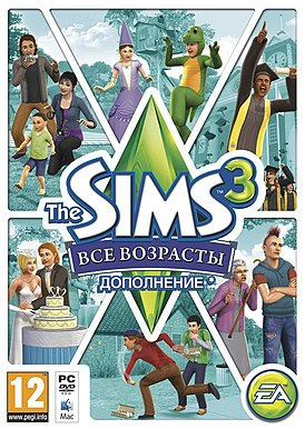 The sims 3 generation.jpg