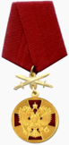 "link=https://uk.wikipedia.org/wiki/%D0%A4%D0%B0%D0%B9%D0%BB:Medal of the Order ""For Merit to the Fatherland"" 1st class military.jpg"