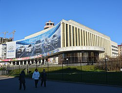 National Palace of Arts Ukraina.jpg