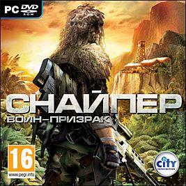 Скачать Игру Sniper Ghost Warrior - фото 8