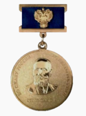 Медаль Столыпина I степени.png