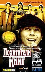 «Смотреть Фильм Онлайн 1 Дома-1» — 2013