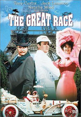 Фильм большая гонка 1965 смотреть онлайн гонки со стрельбой играть онлайн