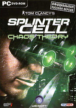 Скачать игру сплинтер селл 3 через торрент на русском бесплатно