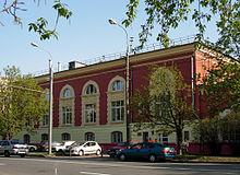 Здание депо Красная Пресня.
