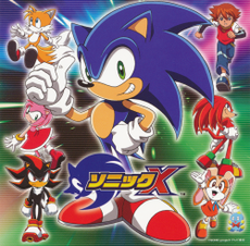 Обложка альбома  «Sonic X ~Original Sound Tracks~» (2004)