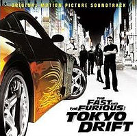 Обложка альбома  «The Fast and the Furious: Tokyo Drift» (2006)