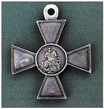 Георгиевский крест варианты исполнения Георгиевских крестов