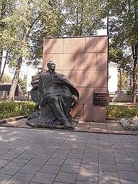 Надгробие купалы Мемориальный одиночный комплекс с крестом Котельниково