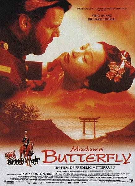 Мадам баттерфлай 1995 скачать фильм бесплатно в