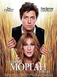 «Онлайн Фильмы Морган» / 2009