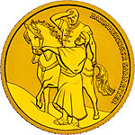 2003 Austria 50 Euro Christian Charity back.jpg