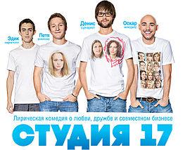 Русские юные в порно видео брат с сестрой