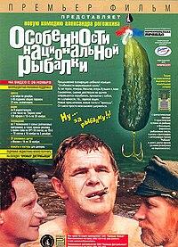 «Кордон Сериал Смотреть Онлайн» — 1999