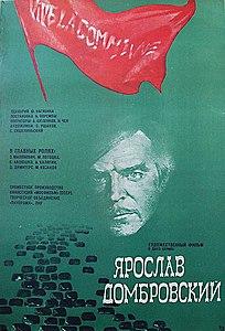 «Острог. Дело Федора Сеченова 2 Сезон Смотреть Онлайн» — 1985
