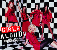 Обложка сингла «No Good Advice» (Girls Aloud, 2003)