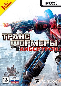 Transformers cover.jpg