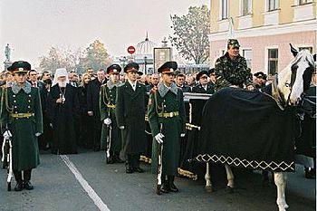 Vorontsov ceremony 3.jpg