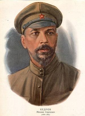 https://upload.wikimedia.org/wikipedia/ru/thumb/4/44/Mikhail_Sergeevich_Kedrov.jpg/300px-Mikhail_Sergeevich_Kedrov.jpg