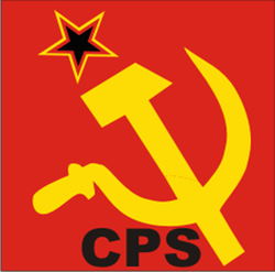 Swaziland Communist Party logo.png