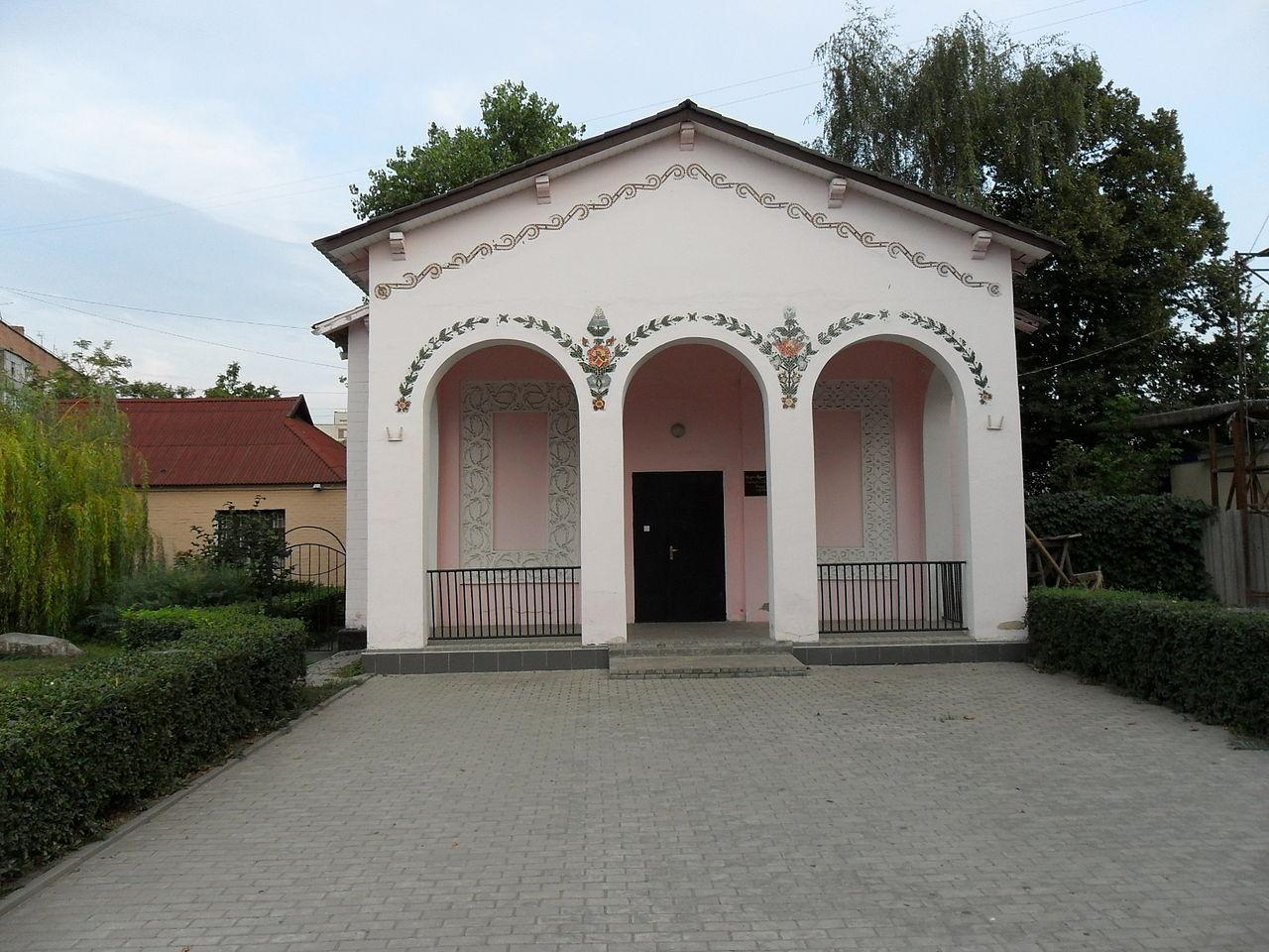 Мемориальный музей Давида Гурамишвили