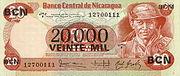 NicaraguaP147-20000Cordobas-(1987) f-donated.jpg