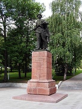 Памятник А. М. Матросову