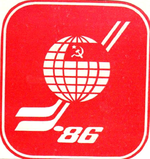 Логотип 1986 World Ice Hockey Championship