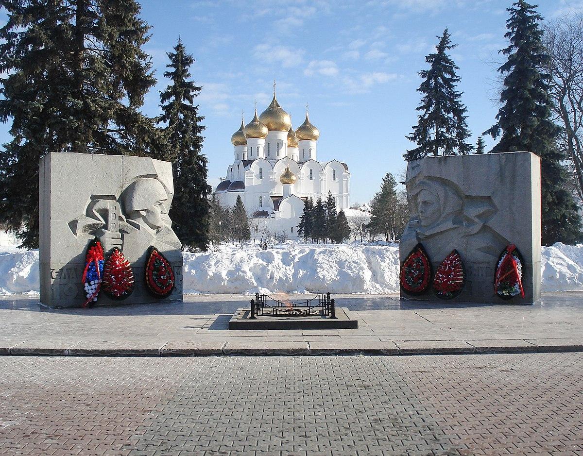 Памятники на могилу в ярославле 16 февраля памятники цены в спб распродажа
