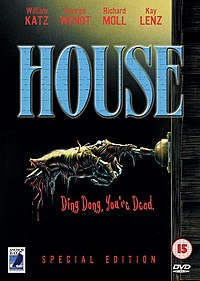 House dvd cover.jpg