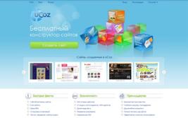 Хостинг ucoz бесплатный хостинг сайта как определить