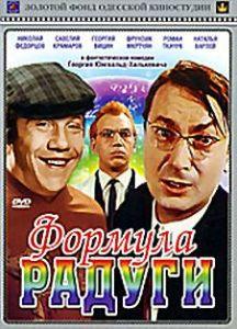 формула кино на новокузнецкой