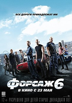 Fast and Furious 6.jpg