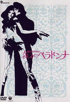 Kanashimi no Belladonna — Википедия