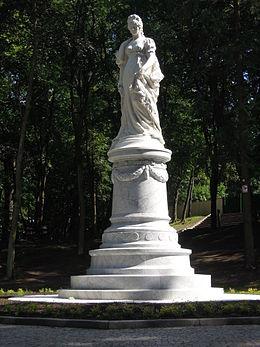 Эконом памятник Волна в камне Горнозаводск, Сахалинская обл.