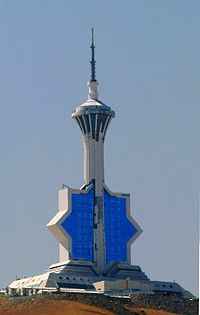 Ashgabat TV Tower Under construction5.JPG