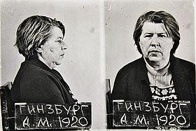 Макарова, Антонина Макаровна — Википедия
