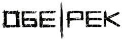 Обе-Рек логотип.png