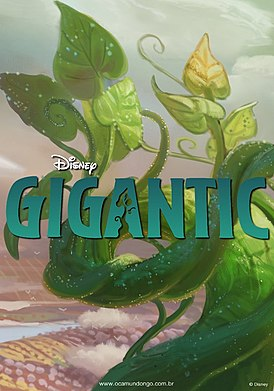 Gigantic (2018 film) logo.jpg