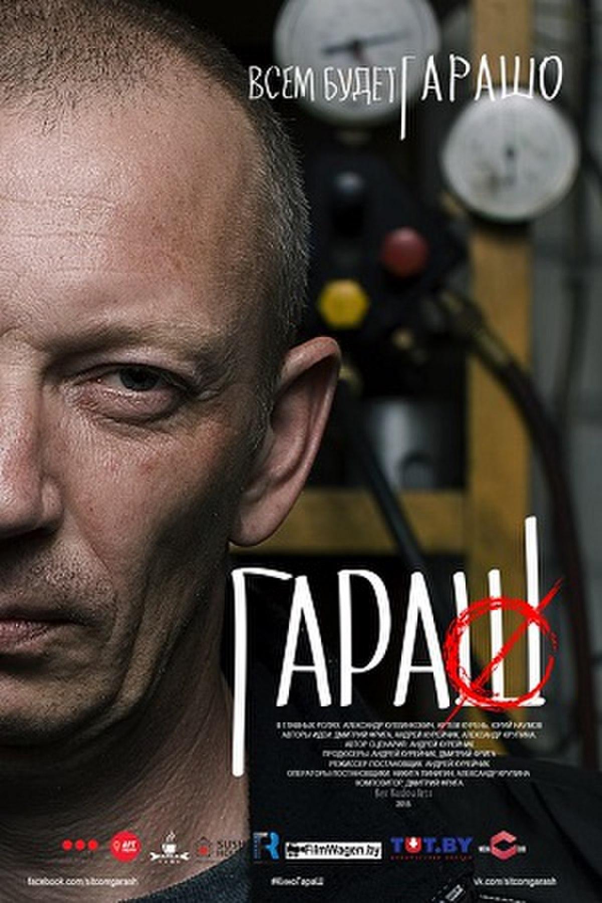 Поро фильм сречью на русском фото 261-892