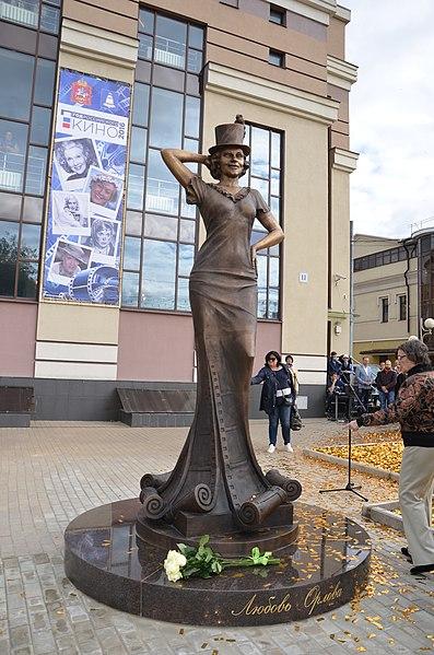 Файл:Любовь Орлова в Звенигороде.JPG