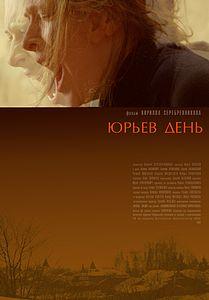 «Сериал Люба Любовь Скачать Через Торрент» — 2010