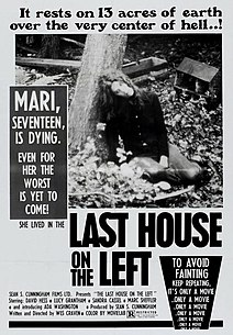 Фильм «Последний Дом Слева» — 1972