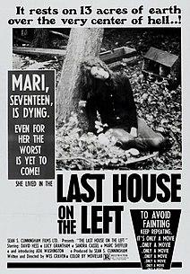 «Последний Дом Слева» — 1972