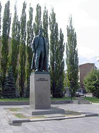 Памятник Дзержинскому (Уфа).jpg