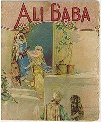 «Сказка Али Баба И Сорок Разбойников Смотреть Онлайн» — 2008