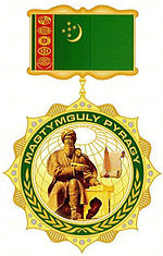 Magtymguly medal.jpg