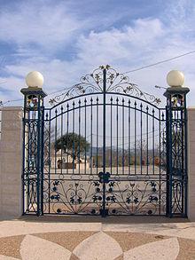 Акко село  Википедия