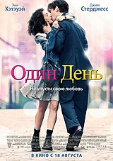 One Day (movie 2011).jpg